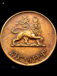 Стикер Lion of Judah Golden